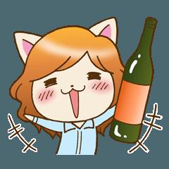 [LINEスタンプ] 「ニャン子」飲みの場から使える vol.2