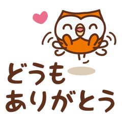 幸せの福ろうHoo_日常使えるデカ文字 2