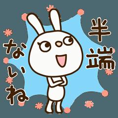 白いうさぎくん(基本セット)