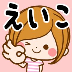 ♦えいこ専用スタンプ♦