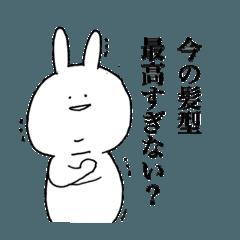 ヲタク版ゆるあごうさぎちゃん