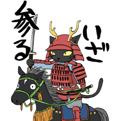 [LINEスタンプ] 黒猫武士 (1)