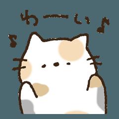 [LINEスタンプ] ふんわり三毛猫。*