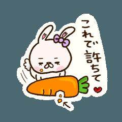 [LINEスタンプ] 彼女専用♡【くまちー&うさちー】その1 (1)