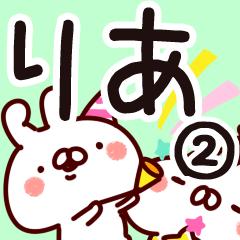 【りあ】専用2