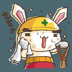 [LINEスタンプ] 全力ウサギ公式スタンプ① (1)