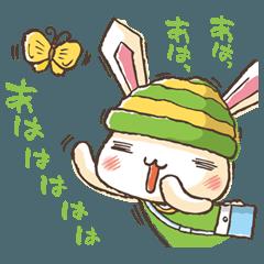 全力ウサギ公式スタンプ②