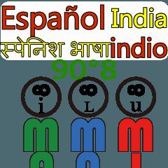 90°8 .スペイン語...インド