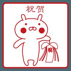 おぴょうさ4 -スタンプ的- 中国語版