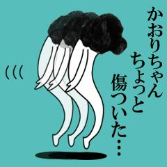 【かおりちゃん専用】写真トイプードル