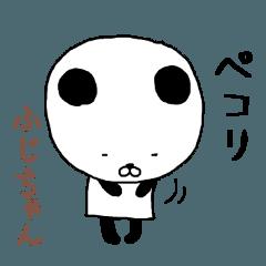 ふじちゃん専用スタンプ(パンダ)