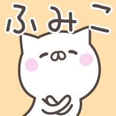 ☆★ふみこ★☆ベーシックパック