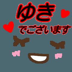 【ゆき】が使う顔文字スタンプ 敬語