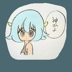 永田カビスタンプ