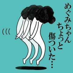 めぐみちゃん専用】写真トイプードル