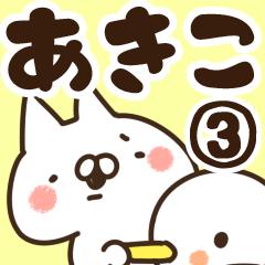 【あきこ】専用3