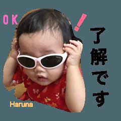 Lovely HARUNA