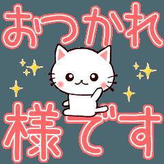 【デカ文字】日常会話