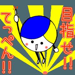 大好き!バレーボール【No2】