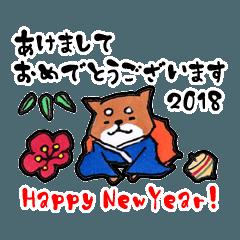 あけおめ2018【年賀/喪中/カウントダウン】