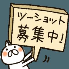 【グルチャ用】つっこみ専門★ゆるネコ3