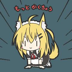 うちのこちゃん ぷらす2