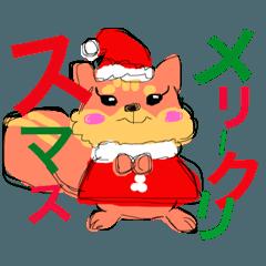 メリークリスマスリス