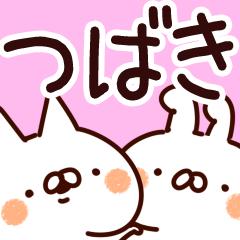 【つばき】専用