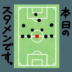FCハイライン2017