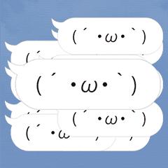 【松本専用】連投で返事するスタンプ