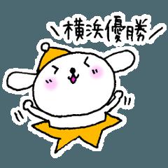 タレミミ犬(お星様応援バージョン2017)