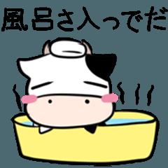 北海道弁のうしとねこ2