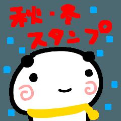 『秋・冬』パンダ挨拶40個セット