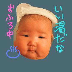 いっちゃんの日常.2