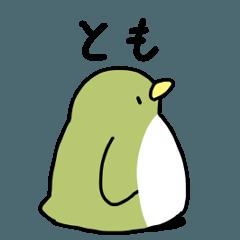 ともペンギン