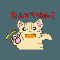 ONE HEART コーポレーションの関西弁動物
