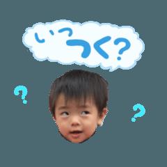 ヒロト(お疲れ様編)