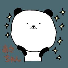 あさちゃん専用スタンプ(パンダ)