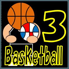 [LINEスタンプ] バスケットボールスタンプ3(連絡用)
