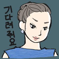 ドラマチックに韓国語 パート2