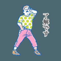 [LINEスタンプ] 中年スポーツクラブ (1)