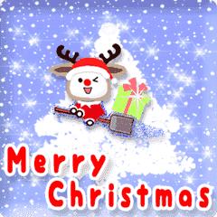 動く♪エンジョイ クリスマス!