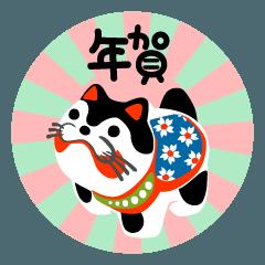 犬の和風お正月スタンプ