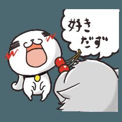 ウサギとハイエナ~日本全国で愛を叫ぶ~