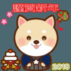 わんちゃんのお正月2018