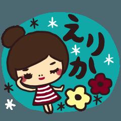 ◆えりかさんが毎日使える名前スタンプ◆