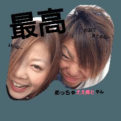 0912mikinobu