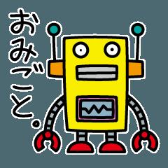 おもちゃのロボット大行進