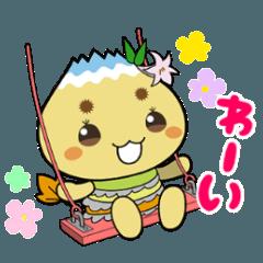 エーナ(恵那市公式キャラクター)