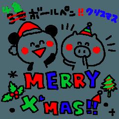 4色ボールペンでメリークリスマス!